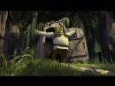 Shrek - Believer