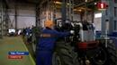 В Уфе собрали первый трактор Беларус-1221