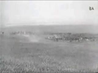 Окрестности горы Бештау во время ВОВ.