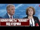 ЦЕНЫ ПОДНЯТЬ ЛЮБОЙ ДУРАК СМОЖЕТ ТАКОЕ ПРАВИТЕЛЬСТВО НАМ НЕ НУЖНО Коломейцев Ганзя Путин Медведев