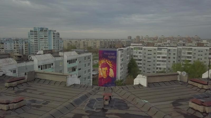 Оренбург: 9-этажка к 9 мая от Марины Ягоды!