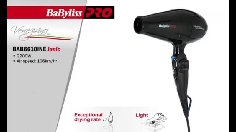 Видеообзор профессионального фена BaByliss PRO Veneziano Ionic (BaByliss 6610E)