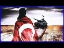 Benim Adım Türkiye - Uğur Işılak