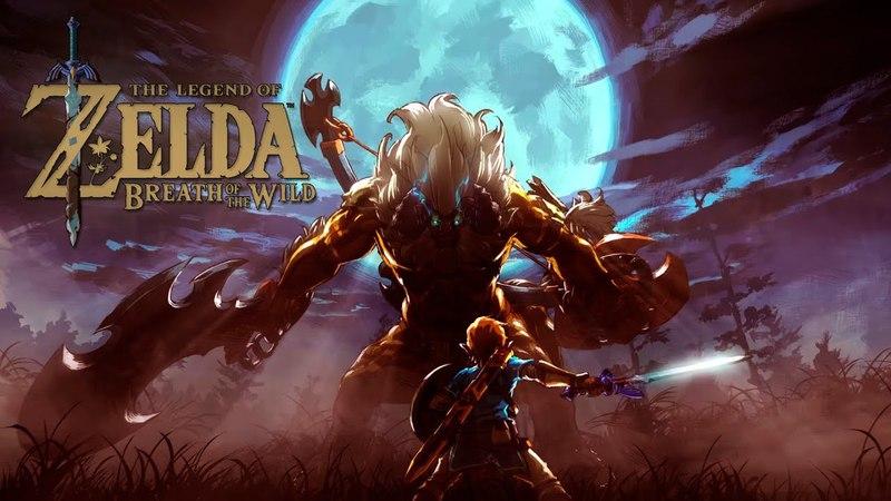 Возможно это конец! (НЕТ!)[Legend of zelda Breath of the Wild (ON PC) 13]
