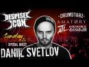 Sunday Breakdown episode 10_Daniil Svetlov_despised icon - in the arms of perdition