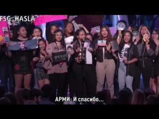 [RUS SUB] BTS ARMY winning Fiercest Fans at the RDMAS