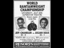 Джефф Чандлер vs Джулиан Солис (Jeff Chandler vs Julian Solis) ll. 25.07.1981