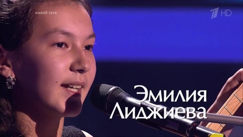 Эмилия Лиджиева Non je ne regrette rein ГолосДети 2 сезон 2015