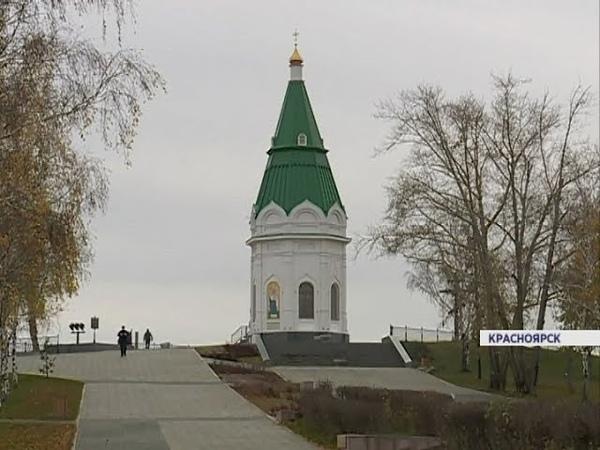 Сквер под облаками: в Красноярске открыли парк у часовни на Караульной горе
