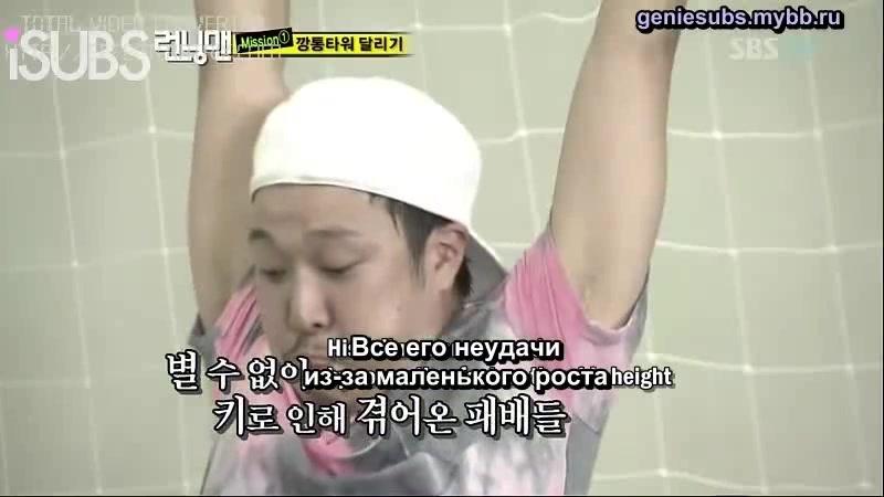 Ep.6 – 2010.08.15 – Se7en Son Dam Bi Kim ShinYoung [РУСС. САБ]_cut_part1