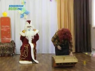 В школе №6 г. Конаково учителя подготовили новогодний спектакль для школьников.mp4
