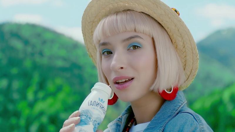Галичина. Карпатський йогурт