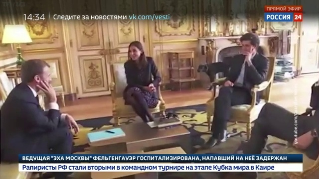 Новости на Россия 24 • Первая собака Франции пошла на мокруху в Елисейском Дворце