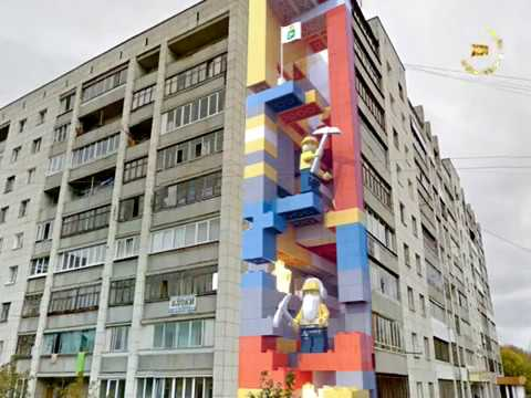 Несостоявшийся стрит-арт-объект на Брусницына 1