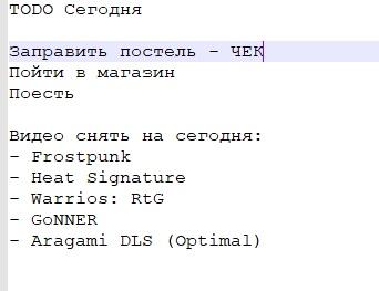 Владимир Приходько | Челябинск