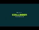 Новинка Greenflash_ Collagen Formula