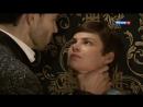 Альтан и Марыся. Последний янычар. 97 серия