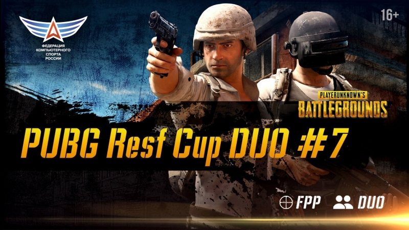 PUBG Resf Cup DUO 7