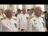 Приём по случаю Дня Военно-Морского Флота