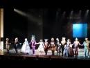 Мюзикл Алиса в стране чудес Финал (Мюзик-холл)