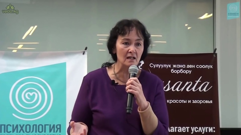 Как оторвать ребенка от компьютера Марина Таргакова