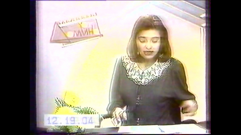 Фрагмент новостей в программе Утреннее домино НТН 4