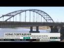 Запуск моста через р. Белую в Уфе перенесли еще на месяц