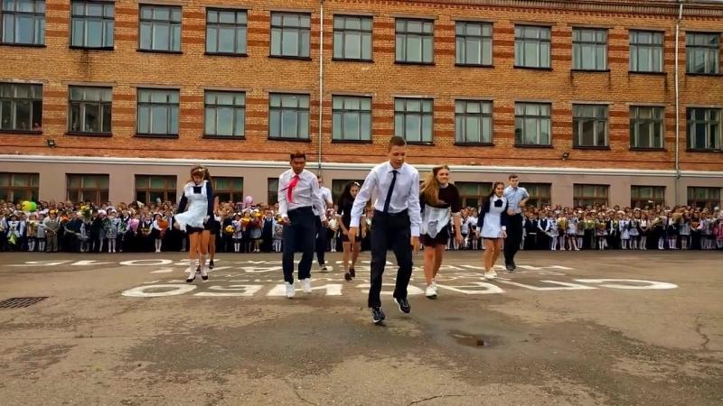 Очень классный танец на 1 сентября. 11 класс