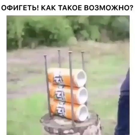 Shamhalaev video