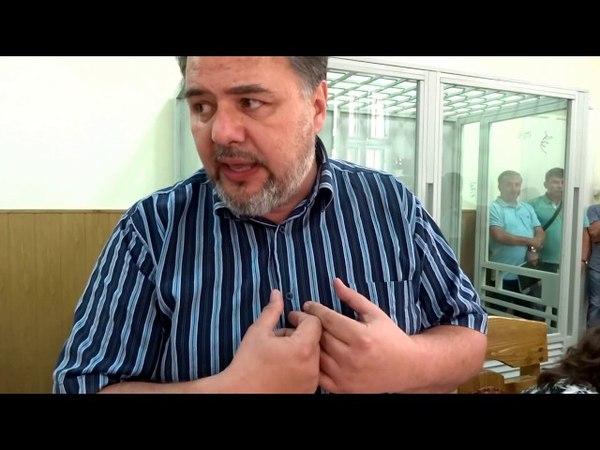 Руслан Коцаба і Тетяна Монтян Виступи у Львівському апеляційному суді