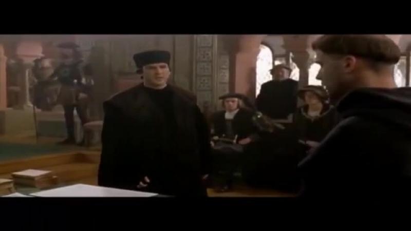 Отрывок из фильма Лютер