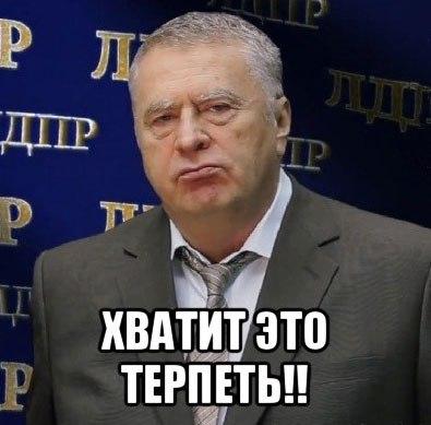https://pp.userapi.com/c830509/v830509532/d1f8/6vYde4fMNC4.jpg