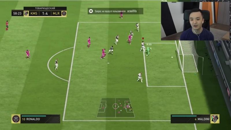 Acoolfifa FIFA 18 WAGER АКУЛ VS ГЕНА МИЛЛЕР