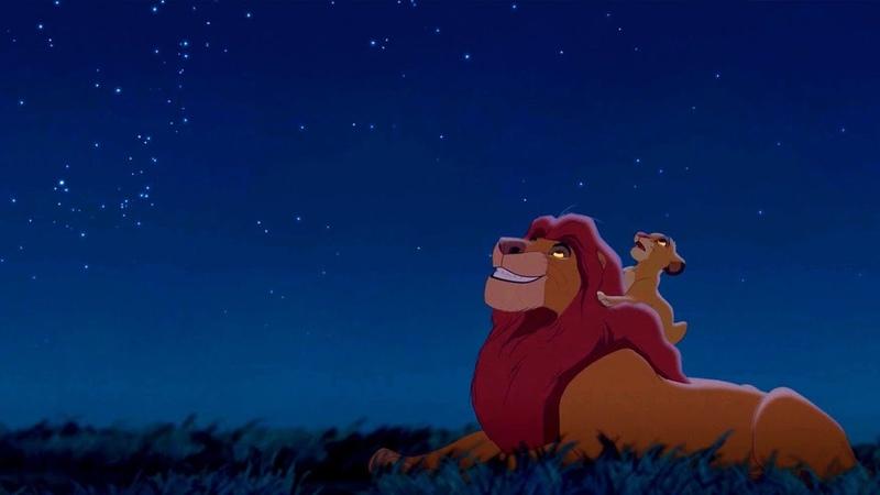 Великие короли прошлого глядят на нас с этих звёзд | Король Лев (1994)
