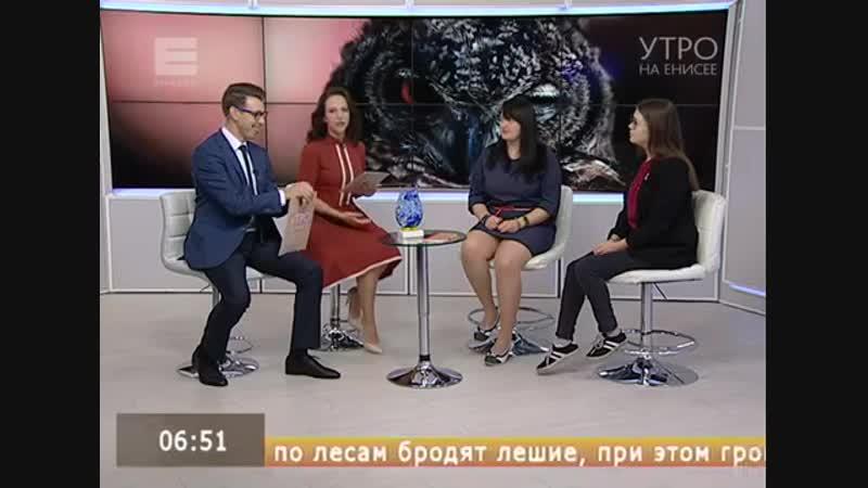 Межрегиональный чемпионат по интеллектуальным играм Енисейская знать