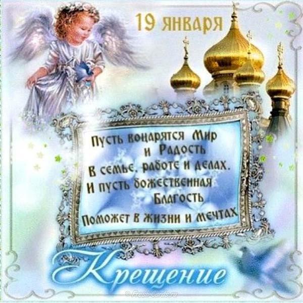 Елена Ведяшкина | Нижний Новгород
