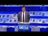 Болдырев на дебатах. Первый канал, 05.03.2018