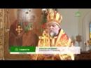 Глава Клинцовской епархии возглавил Божественную литургию в храме Святой Троицы