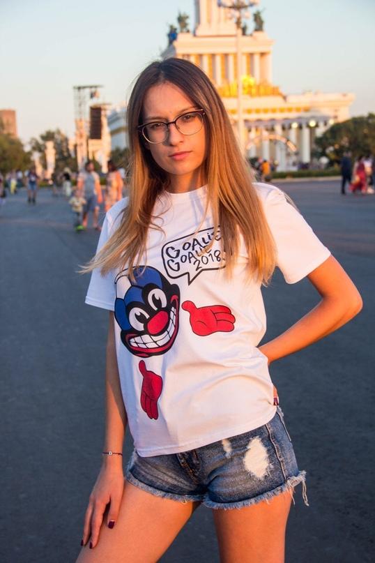 Диана Гурбанская |