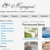 """""""Меркурий"""" Интернет-магазин домашнего текстиля"""