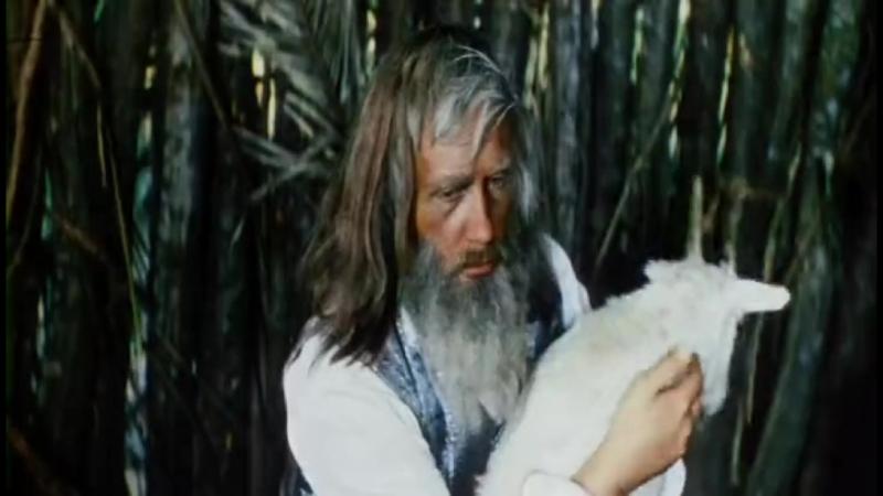 Жизнь и удивительные приключения Робинзона Крузо. (1972).