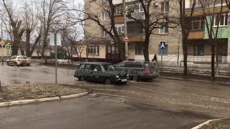 В пер. Крупской, как всегда наводнение...