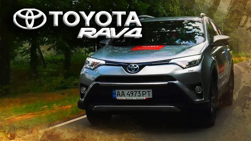 Новый Toyota RAV4 гибрид. Тест-драйв и особенности новинки.