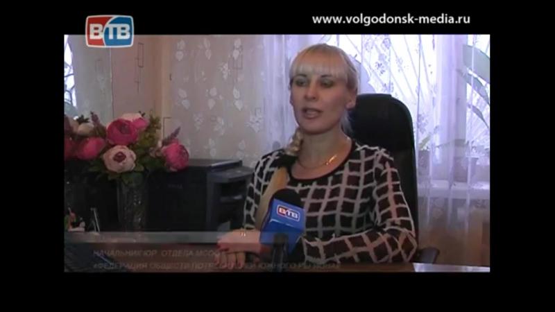 В Волгодонске активизировались аферисты, оказывающие «юридические услуги»