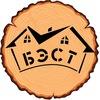 Строительство домов в СПб и области