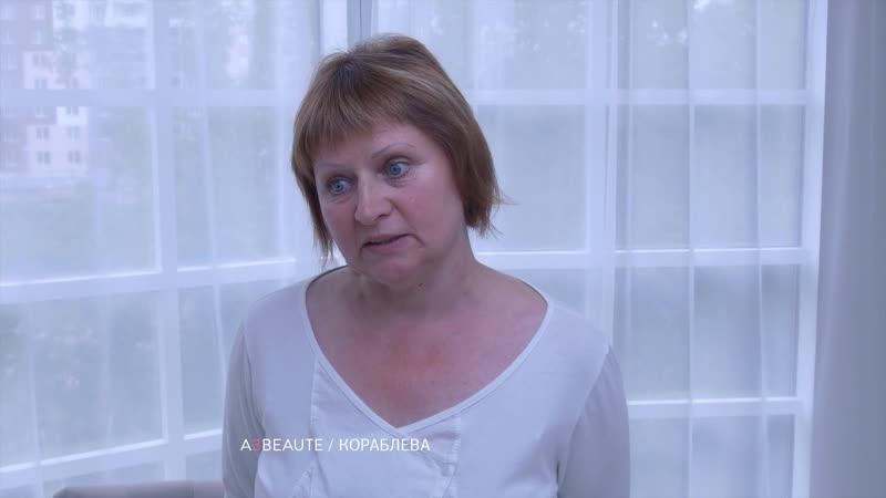 Консультация перед операцией по омоложению лица