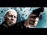 Death Wish clip Bruce Willis