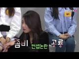 [셀럽티비] CLC 승연 독무, 비하인드