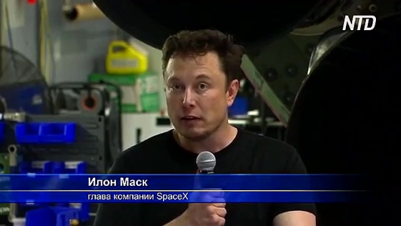 SpaceX назвала первого туриста, который облетит Луну.mp4