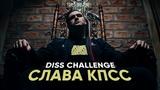 СОБОЛЕВ - ОТВЕТ ГНОЙНОМУ DISS CHALLENGE